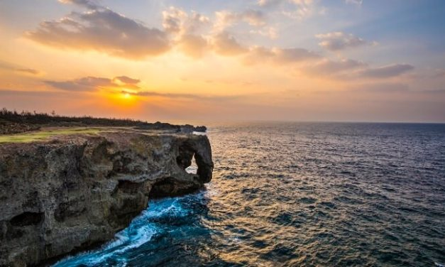 Four Seasons Hotels and Resorts to arrive in Okinawa, Japan